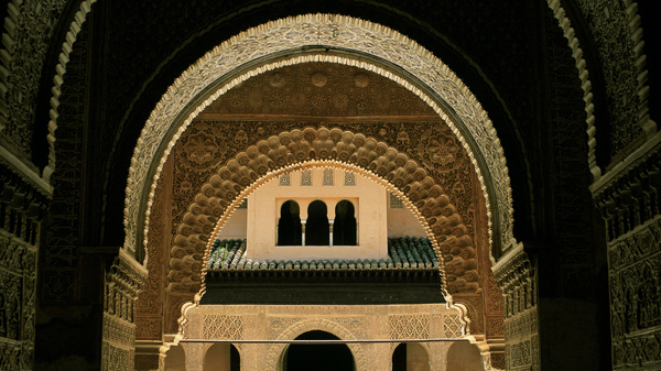 Palais des Nasrides de l'Alhambra à Grenade